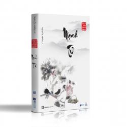 Mạnh Tử - Nguyễn Hiến Lê (Tuyển Tập Bách Gia Tranh Minh)