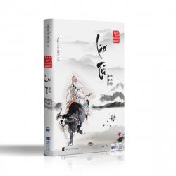 Lão Tử Đạo Đức kinh - Nguyễn Hiến Lê ( Tuyển Tập Bách Gia Tranh Minh)