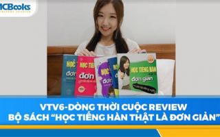 Jin Ju Shin Review đánh giá bộ sách Ngữ pháp tiếng Hàn thông dụng