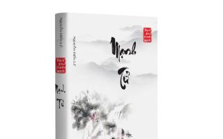 Sách Mạnh Tử - Tinh hoa triết học Phương Đông