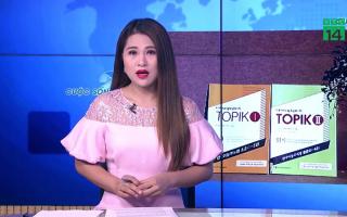 VTC14 Review bộ sách Cẩm nang luyện thi TOPIK trong 6 tháng